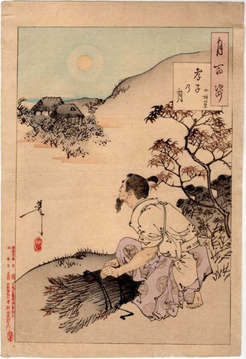 One hundred views of the moon, Ono Takamura