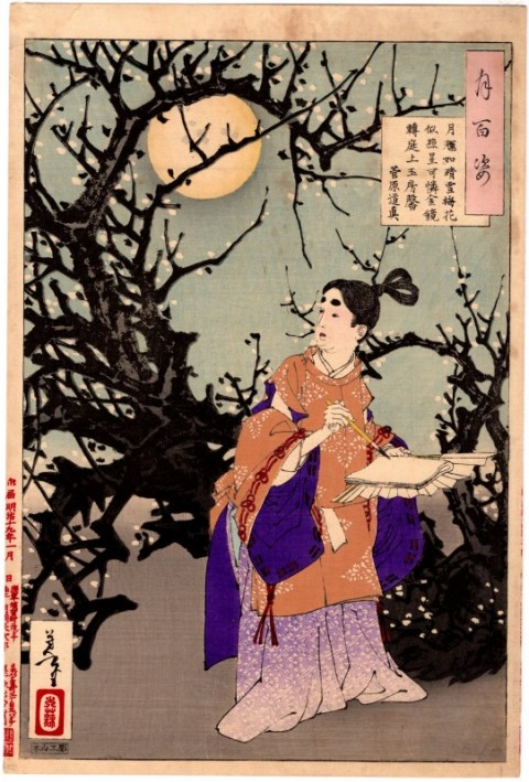 One hundred views of the moon, Sugawara Michizane