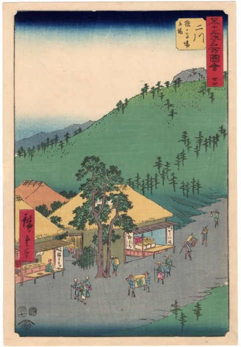 Fifty-three stations of famous views ,Futakawa