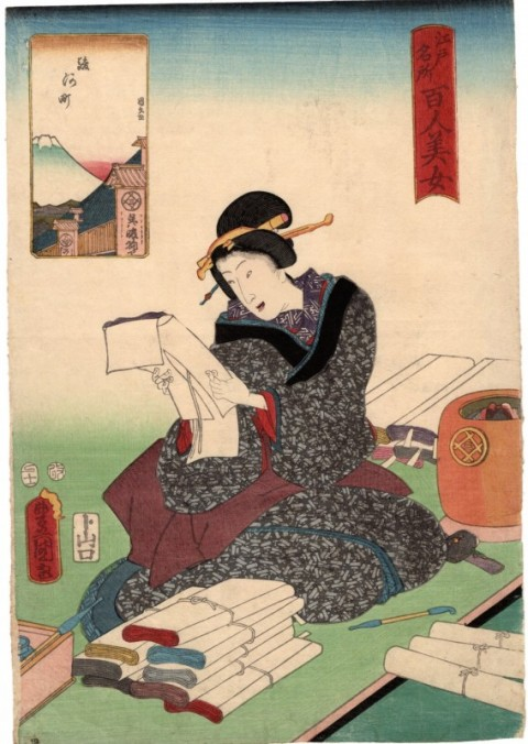 Famous view of Edo,A Hundred beautiful girls, Shinkawatyo