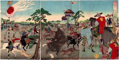 The fifth scene of Edo nostalgia, Sho-gun's wild boar hunting in Koganehara,  three pieces