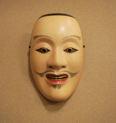 Noh mask of Togoh, silver gold eyes.