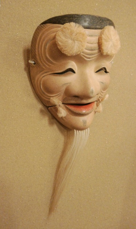 Noh mask of Okina