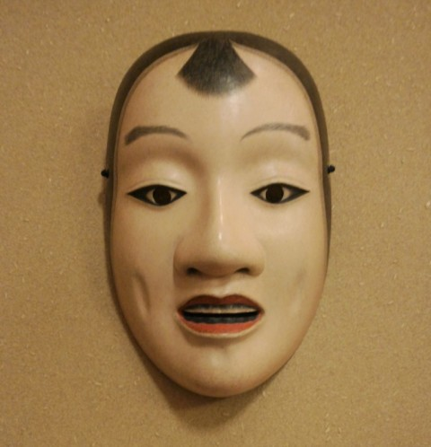 Noh mask of Kassiki