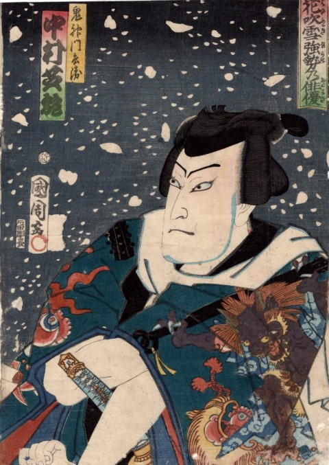 Actor Nakamura ShiganⅣ , from the pentaptych Powerful Actors in a Snowstorm of Blossoms