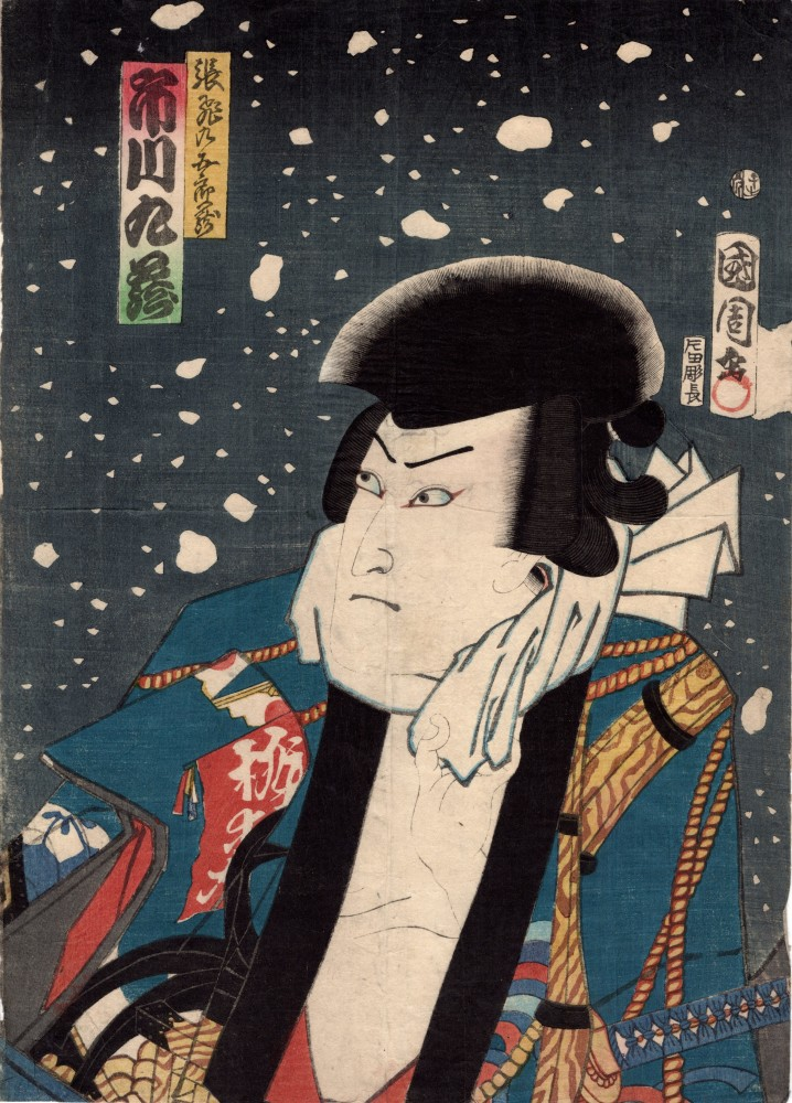 Actor , Ichikawa Kuzou Ⅲ , from the pentaptych Powerful Actors in a Snowstorm of Blossoms