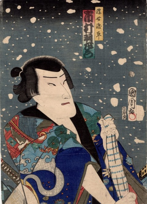 Actor , Ichikawa Uzaemon ⅩⅢ , from the pentaptych Powerful Actors in a Snowstorm of Blossoms