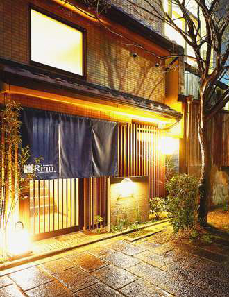 Guest House Rinn Gion Nawate
