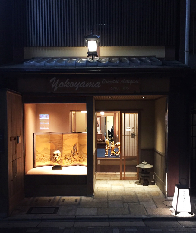 kyoto Main Shop